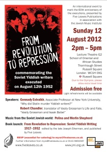 From Revolution to Repression event flyer