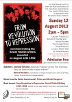 From Revolution To Repression launch event flyer